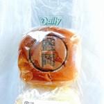 デイリーヤマザキ - 料理写真:盛岡 と書いてあるので どこだ買ったか すぐバレます。