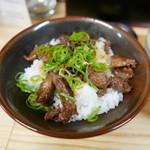 匹十 - 焼肉丼(チビ)400円