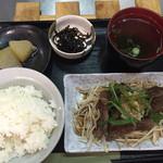 侍 - ハラミの定食850円。ライスお代わりできます。