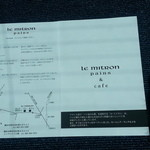ル ミトロン カフェ - ショップカード