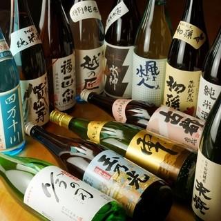 特定名称日本酒13種以上時間無制限飲み放題1500円