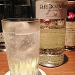 40143777 - The Botanistベースのジントニック