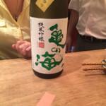 酒々屋 暁月 - 亀の海  酒米 コシヒカリ