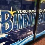 バンバン番長 - お店はビルの2階。 階段を上がると、横浜ブルーの看板が~!