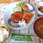 ガーデンカフェ&デリカ キモト - 特製ハンバーグランチ・950円