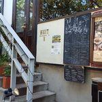 40152881 - 目黒川を眺めながら食事ができるカフェ!                       The stylish cafe where you can eat lunch while looking at the Meguro River!!