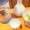 つぼみ屋 - 料理写真:
