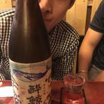 味十味 - とっ君2杯目♡高知のお酒だから高知県民も一緒にって、、、要りません(;_;)