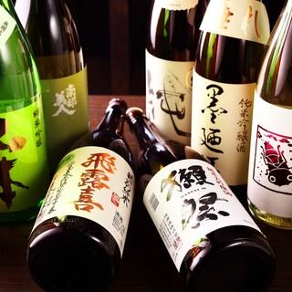 日本酒にこだわります!