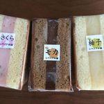 関根製菓 - 料理写真:さくら、モカ、柚子