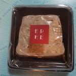 Boulangerie Bistro EPEE - パテドカンパーニュ(400円)