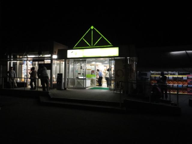 那須高原サービスエリア(上り線)ショッピングコーナー