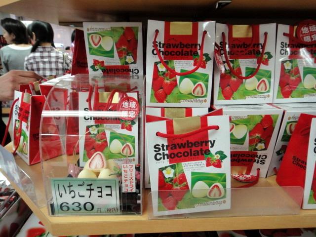 那須高原サービスエリア(上り線)ショッピングコーナー name=