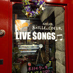 ライブ ソングス - 玄関ドアです。ブリティッシュな雰囲気
