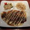 渚砂丸 - 料理写真:バルメニュー「イタリアンバジルの夢見るキャベツ焼き」