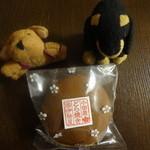 40164451 - どら焼(小倉)