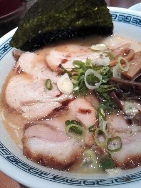 熊本ラーメン ひごもんず 西荻窪店 - チャーシュー麺¥880+大盛¥100