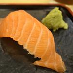 魚輝水産 - サーモン
