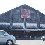 マルキン醤油記念館 売店 - こちらが資料館