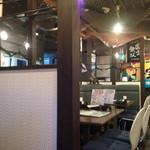 北海道知床漁場 - 店内