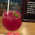 hoopla2 - しそジュース550円
