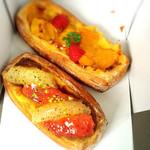 オーボナクイユ - デニッシュマンゴー  グレープフルーツのデニッシュ