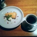 40170484 - CAKE SET  果実のタルト(メロン)  コーヒー