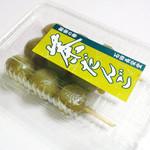 石田長栄堂 - 料理写真:茶だんご 1本90円