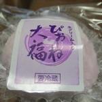 御菓子司 梅のや - 料理写真:ピオーネ大福生クリーム160円