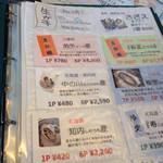 oisuta-ba-jakkupotto - 牡蠣のメニュー