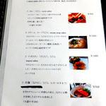 何時も庵 - うどん類(一部;2015年7月)