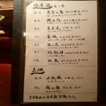 40176716 - 【2015.7.22(水)】メニュー①
