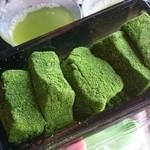 宇治川餅 - 抹茶わらび餅