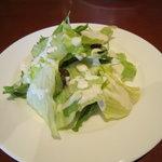 サロン デ サン - ランチのセットのサラダ