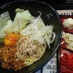 麺屋GAKU - GAKU麺 750円