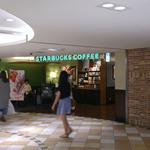 スターバックスコーヒー - スターバックス アトレ吉祥寺店