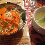 40187341 - Aランチのサラダとスープ