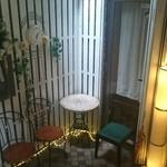 CIELO casual lounge - 入り口