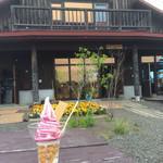 宝水ワイナリー - 外観とソフトクリーム