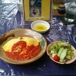 シェフガーデン田口 - 単品オムライスです。ちなみにサラダに使うドレッシングは自家製だそうです。