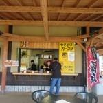 40193980 - ファーマーズマーケットみなみの里に併設された唐揚げ屋さんです。