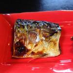 四十萬亭 - 焼き魚