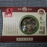 40196620 - 炙り金時!!ヽ(・∀・)ノ