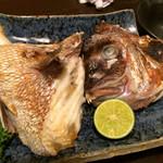 魚正 - 鯛のおかしら〜