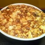 40198741 - 麻婆豆腐定食