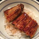 七福 - ミニうな丼