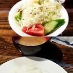京洋食文吉 - サラダ、みそ汁、ライス付