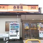 40200866 - 店構え