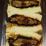 銘柄牛肉の佐藤 - ハンバーグかつサンド