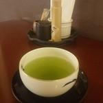 なかむら - お茶が美味しいことは、大事です!